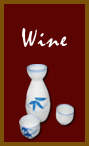 Wine and Drink Menu